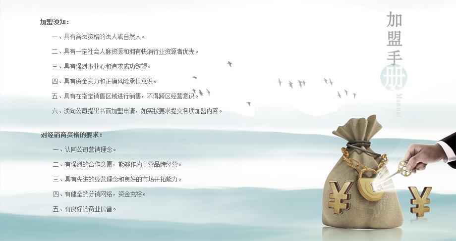西安冰峰饮料有限责任公司招商代理相关政策